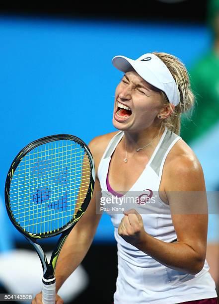 Daria Gavrilova of Australia Green celebrates winning a game against Elina Svitolina of the Ukraine in the women's singles finals match during day...