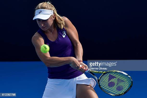 Daria Gavrilova of Australia plays a backhand against Christina Mchale of United States during the Women's singles first round match on day three of...