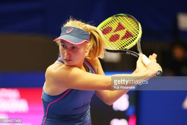 Daria Gavrilova of Australia plays a backhand during her singles first round match against Kristyna Pliskova of the Czech Republic on day one of the...
