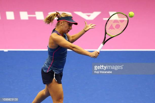 Daria Gavrilova of Australia plays a backhand during her Singles second round match against Karolina Pliskova of the Czech Republic on day three of...