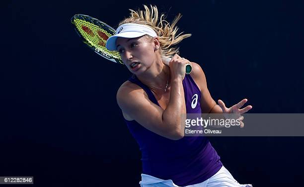 Daria Gavrilova of Australia plays a forehand against Christina Mchale of United States during the Women's singles first round match on day three of...