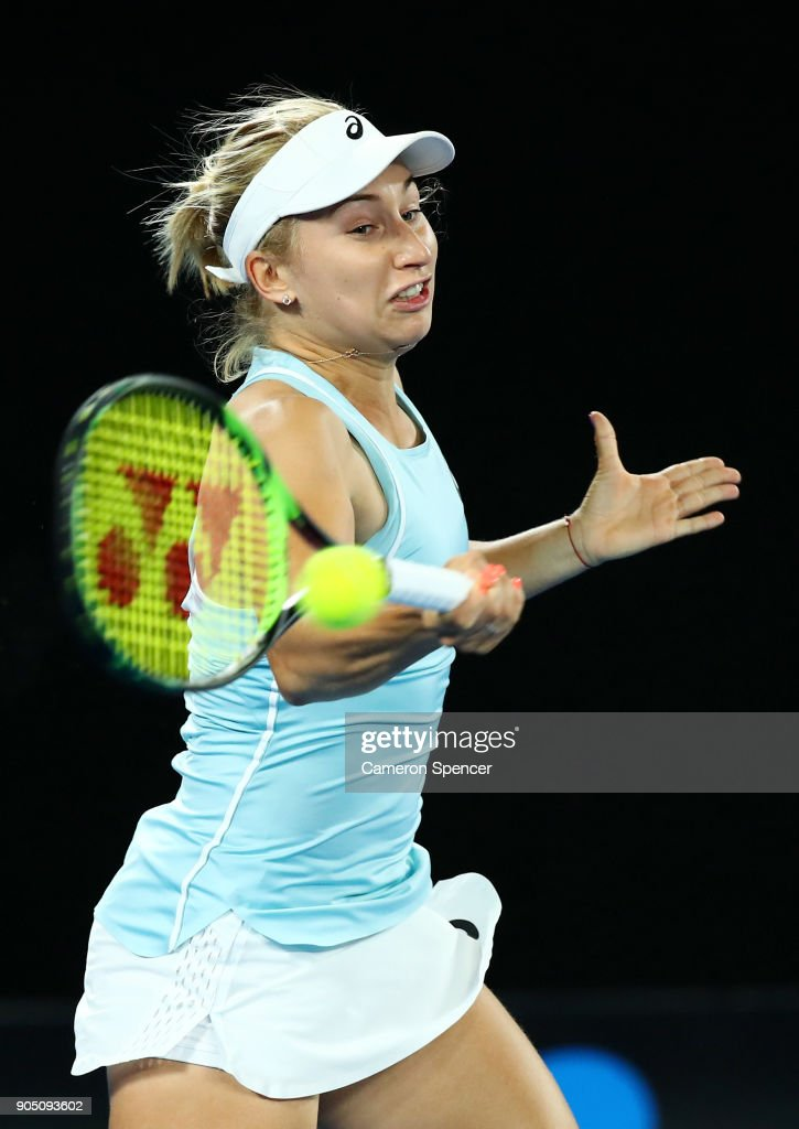 Daria Gavrilova of Australia plays a forehand during her first round match against Francesca Schiavone of Italy on day one of the 2018 Australian Open at Melbourne Park on January 15, 2018 in Melbourne, Australia.