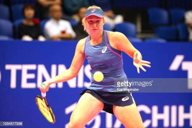 Daria Gavrilova of Australia plays a forehand during her singles first round match against Kristyna Pliskova of the Czech Republic on day one of the...
