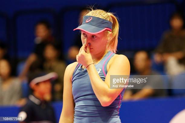 Daria Gavrilova of Australia reacts during her singles first round match against Kristyna Pliskova of the Czech Republic on day one of the Toray Pan...