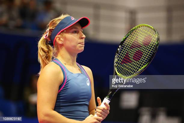 Daria Gavrilova of Australia reacts during her Singles second round match against Karolina Pliskova of the Czech Republic on day three of the Toray...