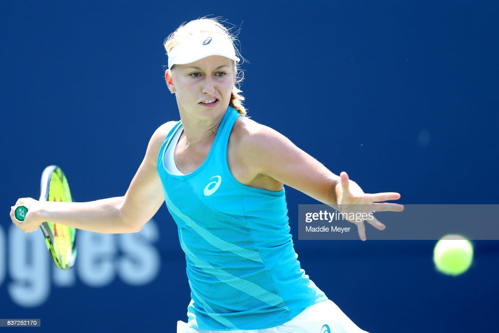Daria Gavrilova of Australia returns a shot to Timea Babos of Hungary during their match on Day 5 of the Connecticut Open at Connecticut Tennis Center at Yale on August 22, 2017 in New Haven, Connecticut.