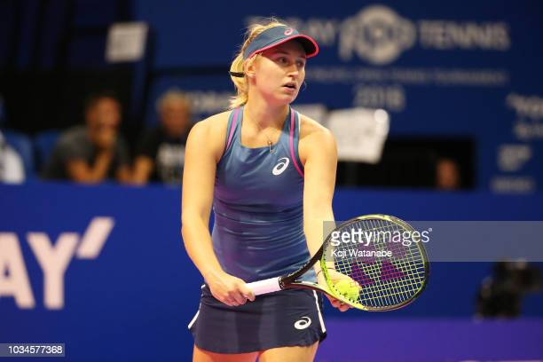 Daria Gavrilova of Australia serves during her singles first round match against Kristyna Pliskova of the Czech Republic on day one of the Toray Pan...
