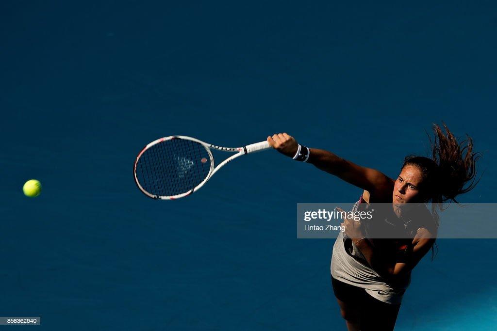 2017 China Open - Day 7 - Quarter Finals : News Photo