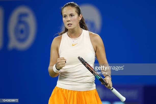 Daria Kasatkina of Russia reacts after winning a point during women's singles third round match against Dominika Cibulkova of Slovakia of Australia...