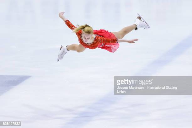 Daria Panenkova of Russia competes in the Ladies Free Skating during day two of the ISU Junior Grand Prix of Figure Skating at Olivia Ice Rink on...