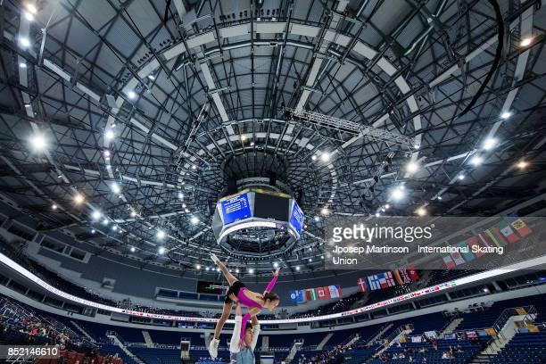 Daria Pavliuchenko and Denis Khodykin of Russia compete in the Junior Pairs Free Skating during day three of the ISU Junior Grand Prix of Figure...