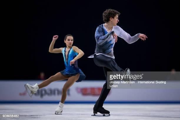Daria Pavliuchenko and Denis Khodykin of Russia compete in the Junior Pairs Short Program during the World Junior Figure Skating Championships at...