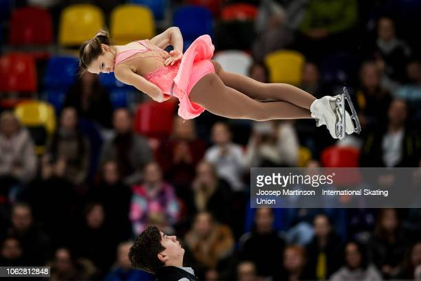 Daria Pavliuchenko and Denis Khodykin of Russia compete in the Pairs Free Skating during day 2 of the ISU Grand Prix of Figure Skating Rostelecom Cup...