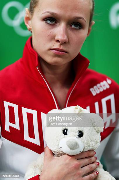 Daria Spiridonova of Russia shows her emotion during Women's qualification for Artistic Gymnastics on Day 2 of the Rio 2016 Olympic Games at the Rio...