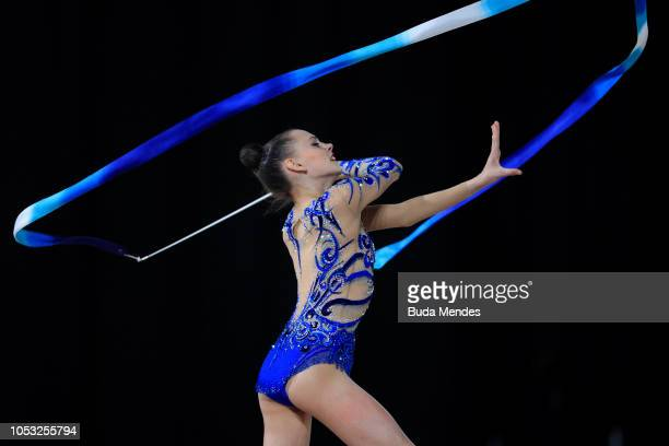 Daria Trubnikova of Russia competes in ribbon in Multidiscipline Team Event Final during Day 4 of Buenos Aires 2018 Youth Olympic Games at America...