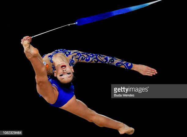 Daria Trubnikova of Russia competes in Women's Individual All-Around Final during day 10 of Buenos Aires Youth Olympic Games at Youth Olympic Park on...