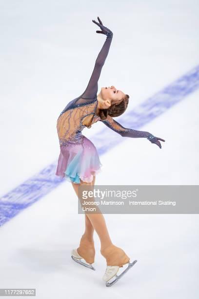 Daria Usacheva of Russia competes in the Junior Ladies Short Program during the ISU Junior Grand Prix of Figure Skating Croatia Cup at Dom Sportova...