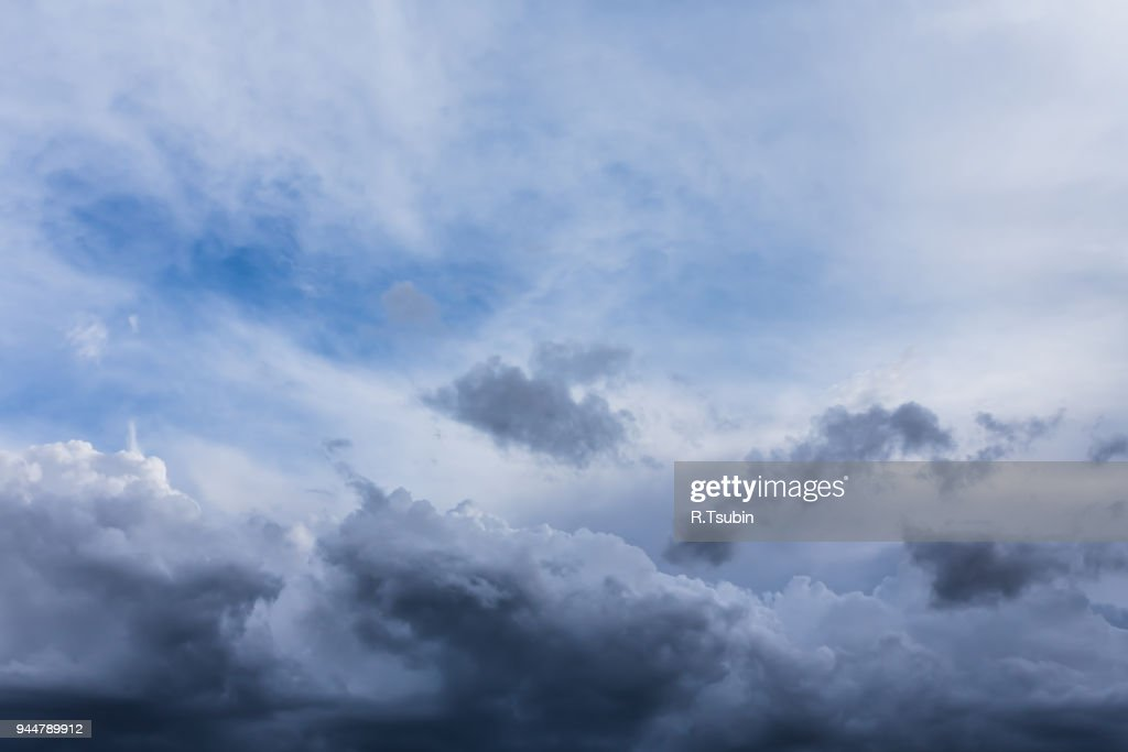 dark storm clouds : Stock Photo