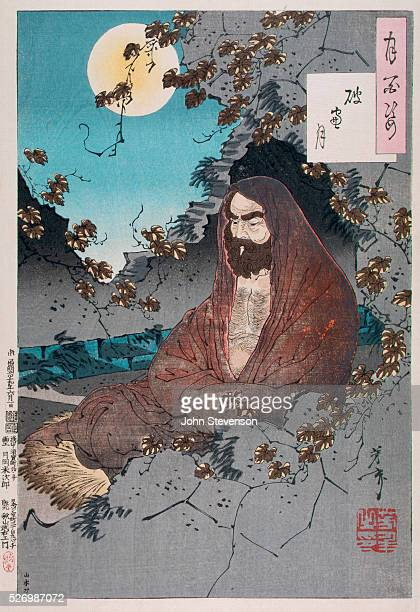Daruma an Indian prince came to China preaching Buddhism in the sixth century Here he meditates for nine years as the walls crumble around him |...