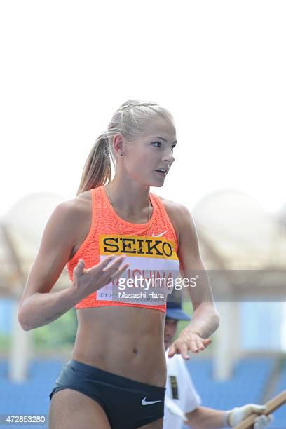 Darya Klishina looks on after Long Jump during the Seiko Golden Grand Prix Tokyo 2015 at Todoroki Stadium on May 10 2015 in Kawasaki Japan