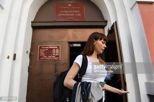 Darya Sukhikh a lawyer for Raoul Wallenberg's relatives walks out of Moscow's Meshchansky district court on August 17 2017 Russia on August 17 2017...