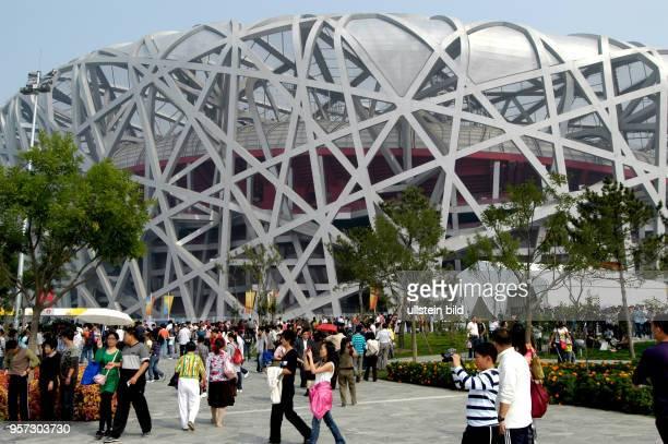 Das Olympiagelände 'Olympic Green' liegt im Norden von Peking aufgenommen im Oktober 2008 Hier steht auch das Wahrzeichen der Spiele das...