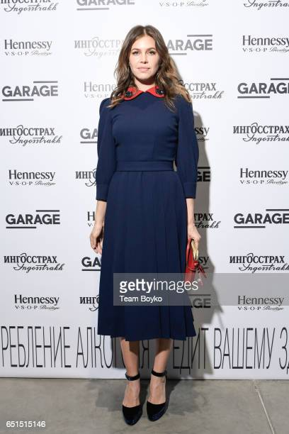 Dasha Zhukova attends the Preview of the Spring Exhibition Season at Garage Museum of Contemporary Art on March 9 2017 in Moscow Russia