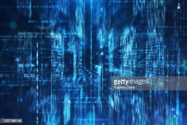 data center and digital binary code - 人工知能 ストックフォトと画像