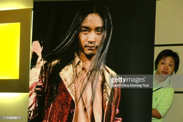 A Date With Leslie Cheung Memorial gathering at HKCEC Old Wing Wan Chai 12 SEPTEMBER 2004