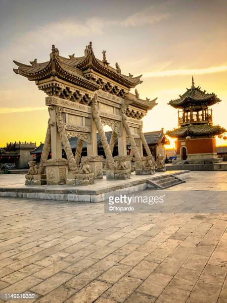 Datong Archway