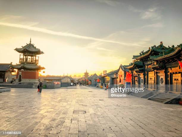 Datong Archway plaza