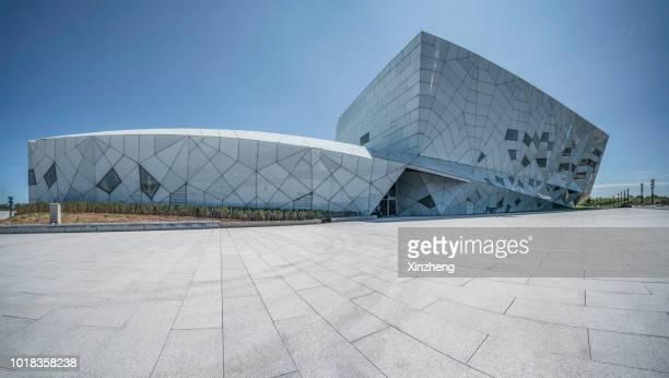 Datong Library
