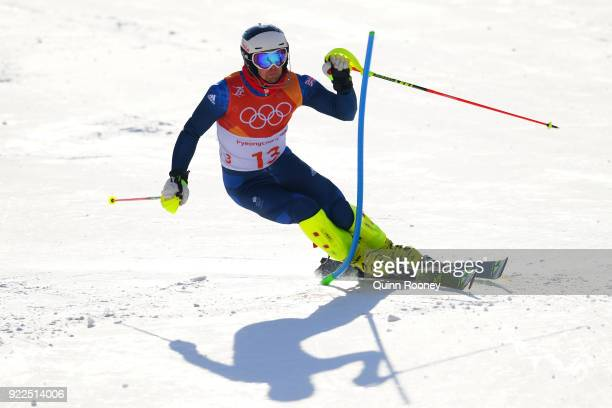 Dave Ryding of Great Britain competes during the Men's Slalom on day 13 of the PyeongChang 2018 Winter Olympic Games at Yongpyong Alpine Centre on...