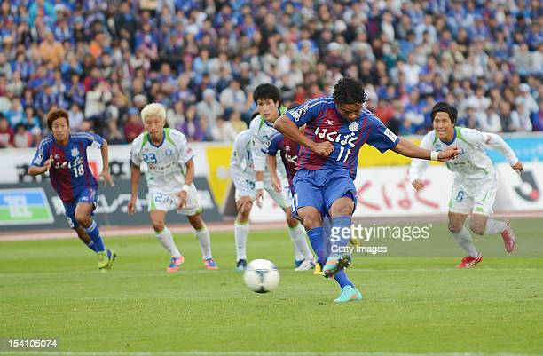 Davi Jose Silva Do Nascimento of Ventforet Kofu scores the equalising goal from the penalty spot during the J.League second division match between...