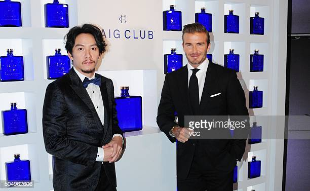 David Beckham and actor Chang Chen attend Haig Club promotional event on January 14 2016 in Shanghai China