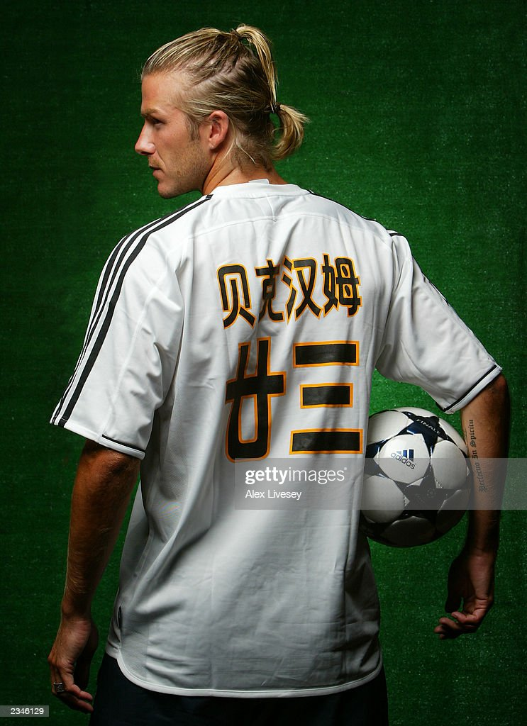 David Beckham of Real Madrid poses in a shirt with his name written in chinese during an adidas shoot on July 30, 2003 at the at the Harbour Plaza Hotel in Kunming, China.