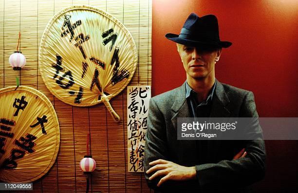 David Bowie at a restaurant in Tokyo 1983