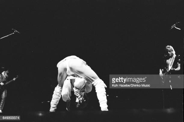 David Bowie live at KoseinenkinKaikan April 8th 1973