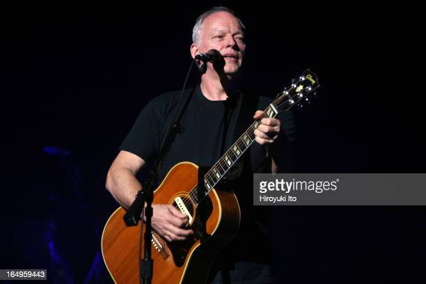 David Gilmour performing at Radio City Music Hall on Tuesday night April 4 2006