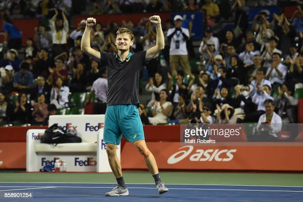 David Goffin of Belgium celebrates winning his men's final match against Adrian Mannarino of France during day seven of the Rakuten Open at Ariake...