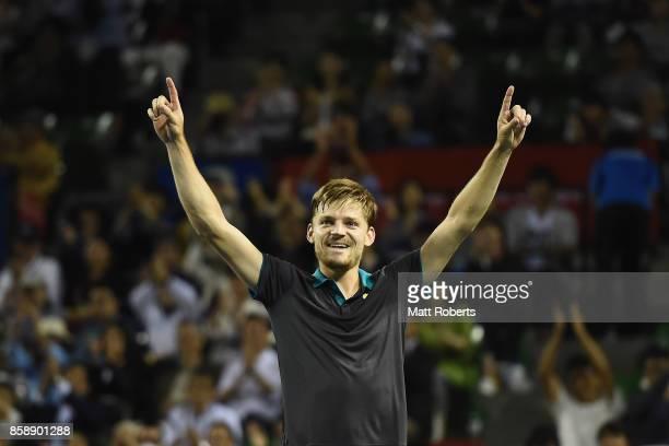 David Goffin of Belgium celebrates winning his men's final match against Adrian Mannarino of France during day seven of the Rakuten Open at Ariake...