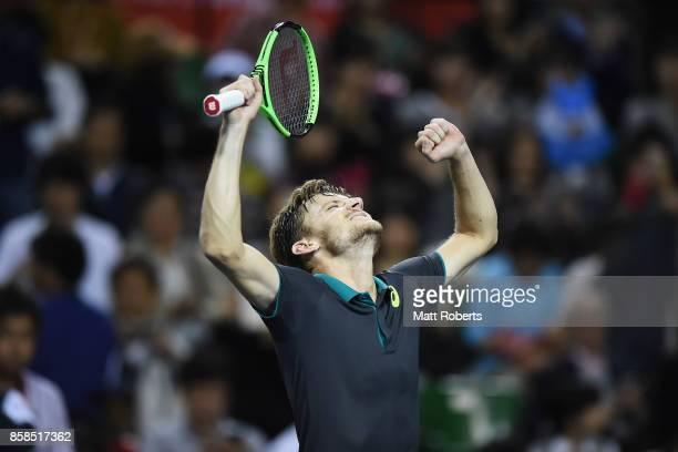 David Goffin of Belgium celebrates winning his semi final match against Diego Schwartzman of Argentina during day six of the Rakuten Open at Ariake...