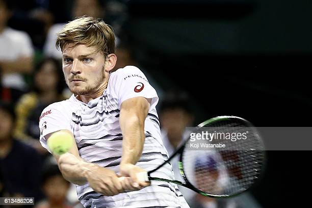 David Goffin of Belgium plays a backhand during the men's singles final match against Nick Kyrgios of Australia on day seven of Rakuten Open 2016 at...