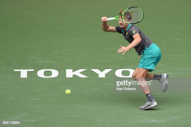 David Goffin of Belgium plays a forehand in his quarterfinal match against Richard Gasquet of France during day five of the Rakuten Open at Ariake...