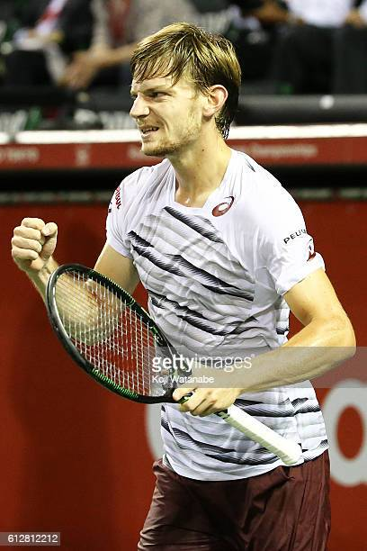 David Goffin of Belgium reacts during the men's singles second round match against Jiri Vesely of Czech Republic on day three of Rakuten Open 2016 at...