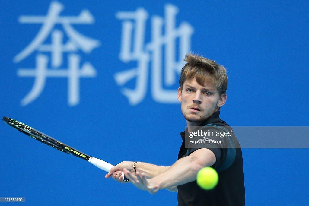 2015 China Open - Day 6 : News Photo