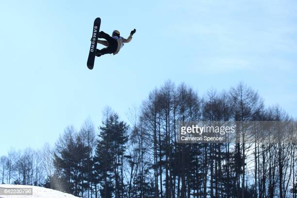 David Habluetzel of Switzerland competes in the FIS Freestyle World Cup Snowboard Halfpipe Qualification at Bokwang Snow Park on February 17 2017 in...