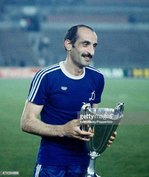 David Kipiani of Dynamo Tbilisi with the trophy after the Dynamo Tbilisi v Carl Zeiss Jena UEFA European Cup Winners Cup Final played at the...