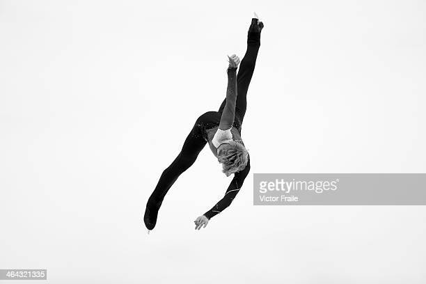 David Kranjec of Australia competes in the Men Short Program event during the Four Continents Figure Skating Championships on January 22 2014 in...
