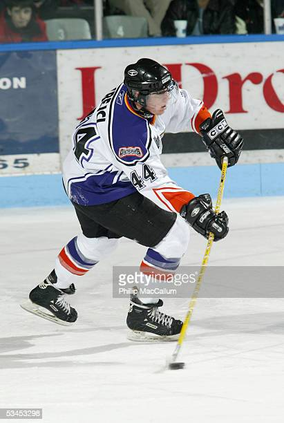 David Krejci of the Gatineau Olympiques controls the puck during the Quebec Major Junior Hockey League game against the Quebec Remparts at Robert...